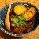 京都酒場赤まる - 牛すじ煮込み