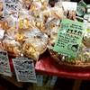久世福商店 - 料理写真:
