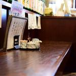 稲毛屋 - カウンター