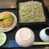 川越 藪蕎麦 - 料理写真:天せいろです。