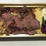キャメロン - 京都肉A5等級ステーキ弁当