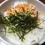 ねむ瑠 - あられご飯 150円