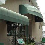 農園レストラン みやもとファーム - miyamotofarm1003.jpg