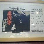 農園レストラン みやもとファーム - miyamotofarm1008.jpg