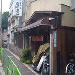 宮川うなぎ駒場支店 - お店の外観