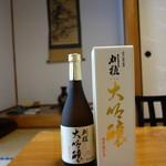 秋田清酒株式会社 - ドリンク写真: