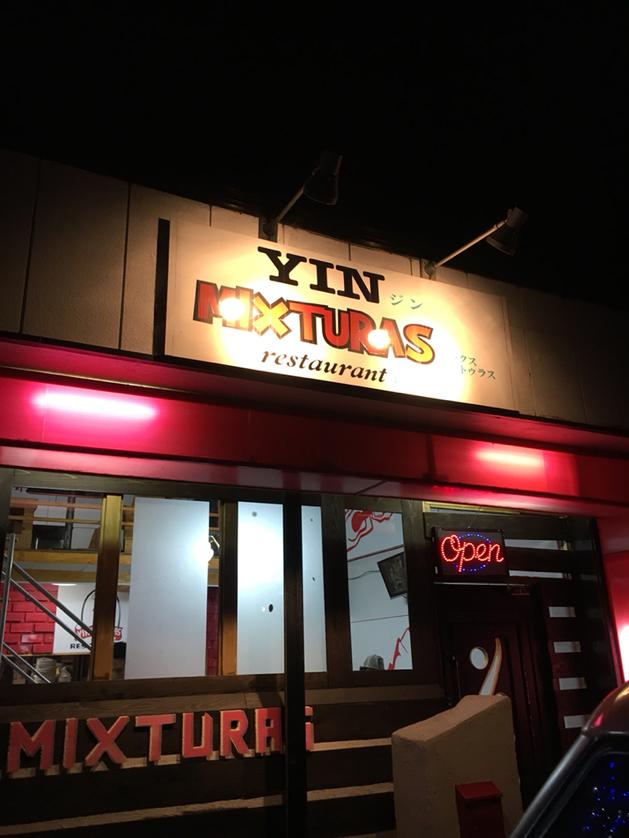 ジンミクストゥラス レストラン