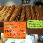 66606210 - 有名なフランスパン