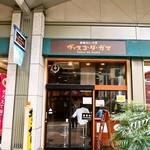 ヴァスコ・ダ・ガマ - お店