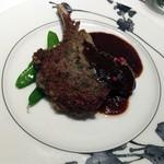 レストラン 西本 - 仔羊肉の香草パン粉焼き