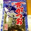 三陸海苔店 - 料理写真: