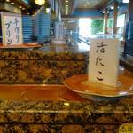 海鮮 - 寿司が無い