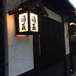 66609115 - 夕方の店頭