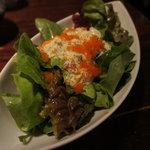魚Den - アボガドと鮪のサラダ