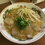 66610270 - 中華そば(600円)