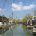 66610980 - 水郷柳川の長閑な風景