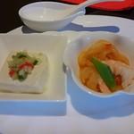 チャイナ 梅の花 - 前菜二種盛り合わせ