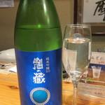 北薩摩 - 岩の蔵 純米吟醸 ターコイズ 無濾過生(佐賀):800円