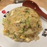 まこと屋 - 黄金チャーハン定食(450円)