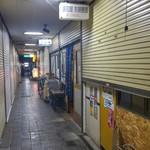 三鉢屋 - 市場の通路です。