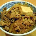 吉野家 - 料理写真:牛鍋丼(並) 280円