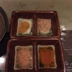ギョウザバー・りん屋 - 餃子の味付け調味料