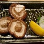 Kitayoshi -