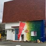 カフェイッポ - アートな外観のカフェ、店舗横駐車場有り。