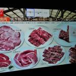 近江牛一頭買い 焼肉 囘 - タッチパネル式