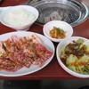 炭火焼肉 軽井沢 光州苑 - 料理写真:焼肉定食