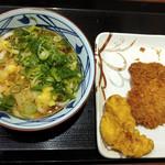 丸亀製麺 - かけうどん+アジフライ+かしわ天