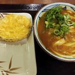 丸亀製麺 - カレーうどん+さつまいも天
