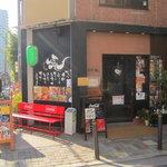 """Dining kaze 池袋の風 - 池袋東口東通りにある""""池袋の風"""""""