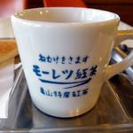 オレンジペコー喫茶 - 珈琲のような色の濃い目の紅茶です。(2012年9月撮影)