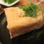 大衆酒場ホームラン食堂 - 揚げ立て199円