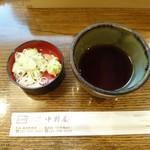66632024 - 箸・薬味