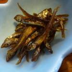 古畑 - お通しの公魚佃煮