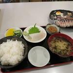 66634811 - いか定食 1000円(2017年5月)