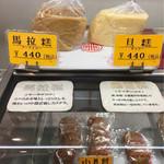 聚楽 - マーラカオとタンコー2017/05/06(土)16:30頃訪問