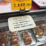 聚楽 - タンコー2017/05/06(土)16:30頃訪問