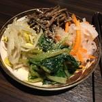 焼肉錦平 - ナムル盛り合わせ