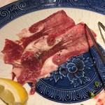 焼肉錦平 - 塩タン