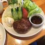 ハンバーグとコーヒーの店 ティールームドッグハウス - 料理写真:和風ハンバーグはソースは別添え。