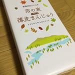 66636655 - 薄皮まんじゅう 650円