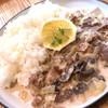 ウズナオムオム - 料理写真:ビーフストロガノフ