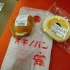 オギノパン - 料理写真:電車の中(^^;)