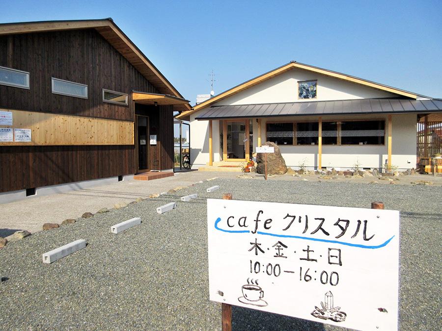 cafe クリスタル