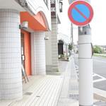 シフォンとカフェ シフォル - お店の外観(2017.05)