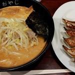 ラーメンおやじ - 【2017/5】辛っ風麺セット