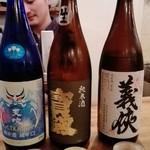 66642614 - 「何でも利き酒」で提供いただいた日本酒
